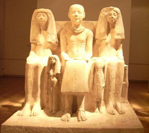 History of Egyptian Sculpture