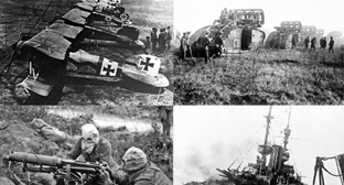 History of World War 1