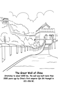 Great Wall of China Coloring Page - Coloring Squared | 180x120