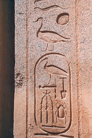 History of Ancient Egyptian Cartouche