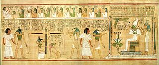 History of Ancient Egyptian Weight of the Heart