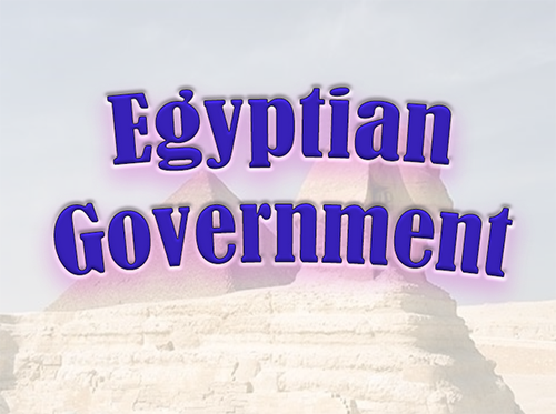 History of Egyptian Government